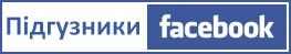 Підгузники FB